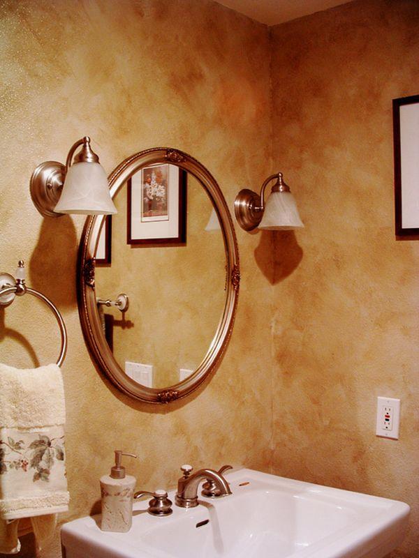 sponge-painting-bathroom-walls